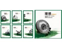 农行企业文化展板模板矢量素材