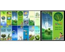 春季环保展板展架设计矢量素材