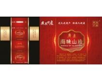 广东海味礼品包装设计矢量素材