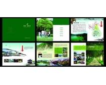 公园宣传画册设计矢量素材