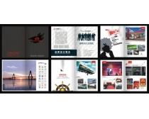 广告公司宣传册设计时时彩平台娱乐