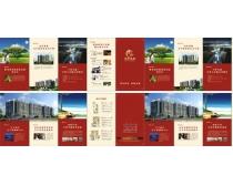 润和房地产画册矢量素材
