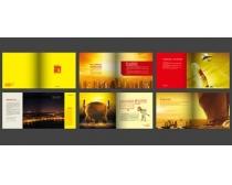 中国风企业宣传画册PSD素材