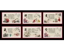 琴棋书画茶食文化展板PSD素材
