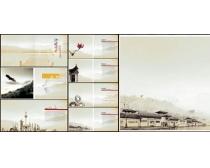 中国风建筑画册PSD素材
