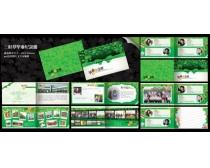 三叶草毕业纪念册设计PSD素材