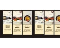 中国风文化房地产展板时时彩平台娱乐