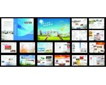 企业文化发展画册设计时时彩平台娱乐