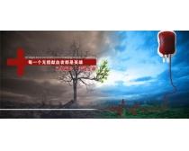 献血公益广告海报PSD素材