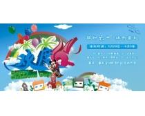 61儿童节宣传广告设计矢量素材