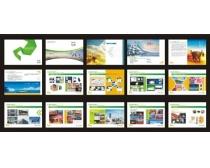企业文化宣传画册设计时时彩平台娱乐