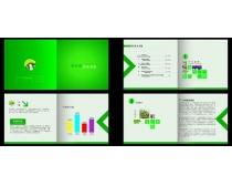 绿色企业画册封面设计矢量素材