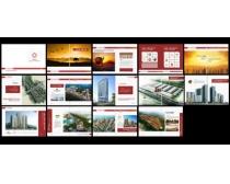 房产企业楼盘画册设计时时彩平台娱乐