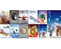 企业宣传栏展板模板设计矢量素材
