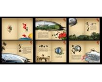 南宁景点宣传画册设计PSD素材