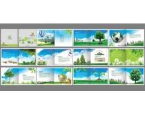 时?#26032;?#33394;环保画册设计PSD素材