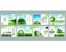 环保宣传企业画册时时彩投注平台
