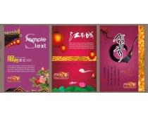 中国风企业文化展板设计矢量素材
