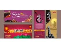 中国风企业文化X展架设计矢量素材