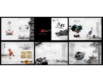 中国风水墨山水画册设计PSD素材