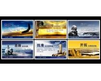 企业文化企业标语展板设计矢量素材