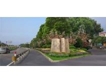公路环境景观设计PSD素材