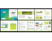 农业产品技术手册设计时时彩平台娱乐