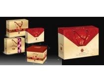 时尚月饼礼盒包装设计PSD素材