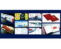 高档集团画册设计PSD素材