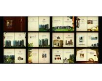 高档房地产楼书画册设计矢量素材