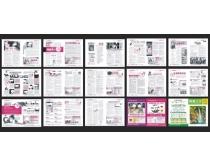 妇科疾病治疗宣传杂志设计矢量素材