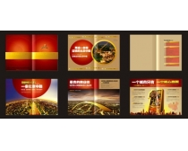 商业街宣传画册设计矢量素材