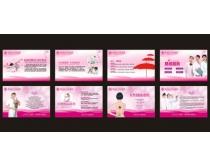 粉色医院展板模板矢量素材