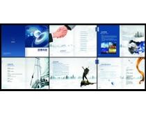 电子科技画册设计PSD素材