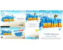 冰临城夏促销海报设计PSD素材