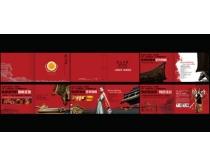 旅游景区广告宣传册设计PSD素材