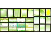 绿色活动展板背景设计矢量素材