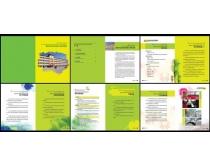 学校宣传册设计PSD素材