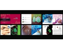 时尚珠宝画册设计PSD素材