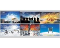 企业文化宣传画册设计PSD素材