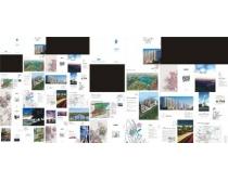 房产地段画册设计矢量素材
