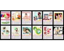 2014年儿童相册台历设计PSD素材
