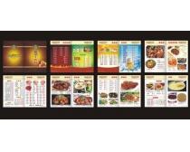 酒楼菜谱菜单画册设计时时彩平台娱乐