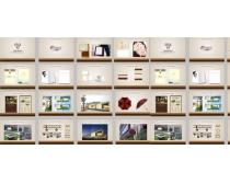房地产VI画册设计矢量素材