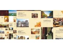 房地产宣传画册矢量素材