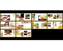 高档菜单设计PSD素材