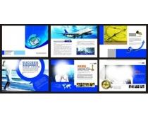 简洁科技画册PSD素材