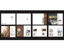 咨询公司画册设计矢量素材
