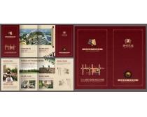 房地产折页宣传设计矢量素材