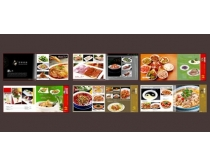 中国风水饺菜单设计PSD素材